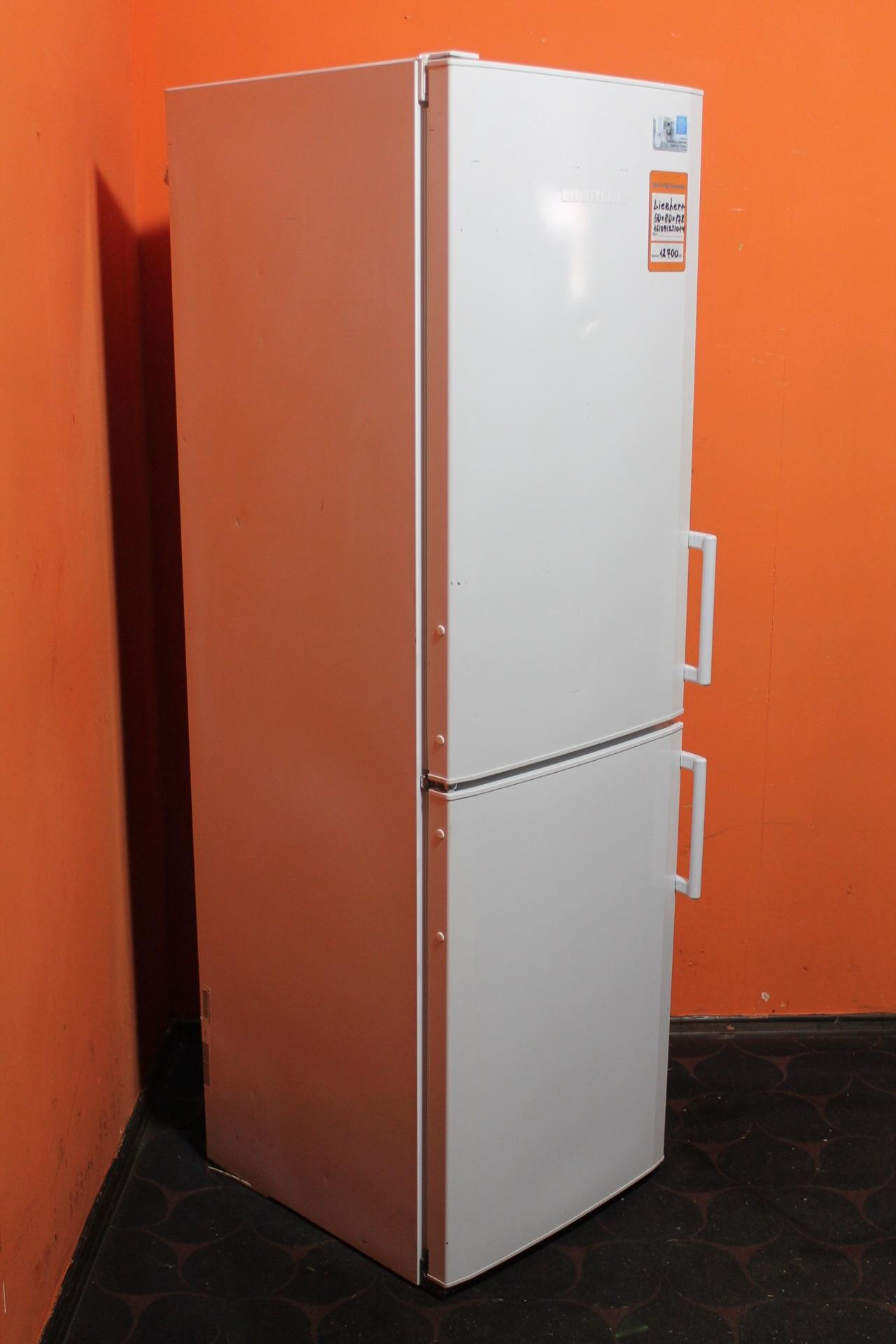 авито купить холодильник недорого